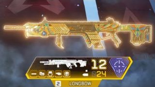 i'm literally a GOD with this golden longbow in apex legends..